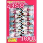 中古カレンダー AKB48 オフィシャルカレンダーBOX 2013 IDOLL