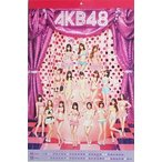 中古カレンダー [単品] AKB48 2か月めくり壁掛け式 2013年度カレンダー 「AKB48 オフィシャルカレ