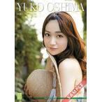 中古カレンダー 大島優子 AKB48 2013年度 B2サイズカレンダー