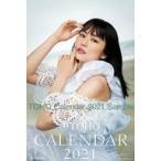 新品カレンダー 東宝カレンダー 2021年度カレンダー