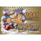 中古カレンダー NARUTO-ナルト- 2001年度卓上カレンダー ジャンプフェスタ2001