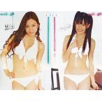 中古カレンダー 板野友美/渡辺麻友(AKB48) 2011年1〜2月両面ポスターカレンダー ENTAME 2011年3月号付録