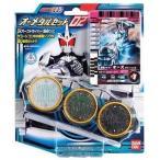 中古おもちゃ オーメダルセット02 「仮面ライダーオーズ」