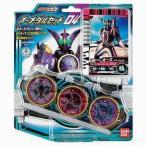 中古おもちゃ オーメダルセット04 「仮面ライダーオーズ」