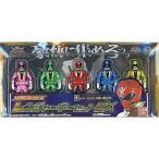 中古おもちゃ レンジャーキーセットDX 「海賊戦隊 ゴーカイジャー」 レンジャーキーシリーズ