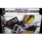 ショッピング変身ベルト 中古おもちゃ 変身ベルト DXファイズドライバー 「仮面ライダー555(ファイズ)」