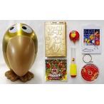 中古おもちゃ 森永チョコボール おもちゃのカンヅメ 黄金のキョロ缶 40周年記念