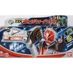 中古おもちゃ 魔法剣銃 DXウィザーソードガン 「仮面ライダーウィザード」