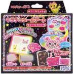 新品おもちゃ キラデコシールアート DP-02 別売り シールセット