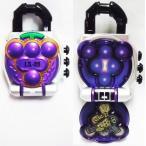 中古おもちゃ ブドウロックシード 「仮面ライダー鎧武 サウンドロックシードシリーズ カプセルロックシード03」