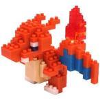 新品おもちゃ ナノブロック NBPM-008 リザードン 「ポケットモンスター」
