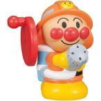 新品おもちゃ アンパンマン クルクルふろっぴゅー 「それいけ!アンパンマン」