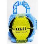 中古おもちゃ レモンエナジーロックシード 「仮面ライダー鎧武 サウンドロックシードシリーズ カプセルロックシード10」