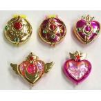 中古おもちゃ 全5種セット 「美少女戦士セーラームーン 変身コンパクトミラー/セーラームーン」