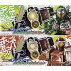 中古おもちゃ DXロックシード 仮面ライダーブラーボ&グリドンセット 「仮面ライダー鎧武」 プレミアムバンダイ限定