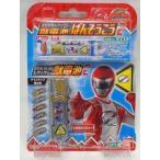 中古おもちゃ ボウケンジャー 「獣電戦隊キョウリュウジャー 獣電池ばんそうこう2」