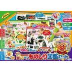 新品おもちゃ おしゃべり ものしり図鑑セット 「それいけ!アンパンマン」