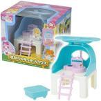 新品おもちゃ はかりのキッチンハウス 「かみさまみならい ヒミツのここたま」