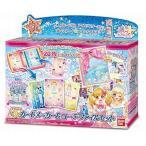 新品おもちゃ DXカードメーカー&コーデファイルセット 「アイカツスターズ!」