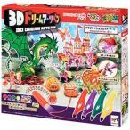 新品おもちゃ 3Dドリームアーツペン イマジネーションセットNeo(4本ペン)