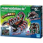 新品おもちゃ ナノブロックプラス PBH-014 ダイオウサソリ