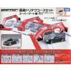 中古ラジコン 車(本体) ラジコン 超絶ドリテクコースセット スーパーゲート篇 三菱 ランサーエボリューシ