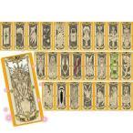 中古おもちゃ クロウカードコレクション ライト 「カードキャプターさくら」