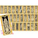 中古おもちゃ クロウカードコレクション ダーク 「カードキャプターさくら」