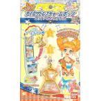 新品おもちゃ アイカツドレスチャーム ポップ ホットバカンスドレス 「アイカツスターズ!」
