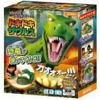 新品おもちゃ ドキドキザウルス