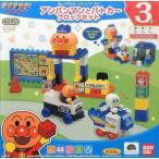 新品おもちゃ ブロックラボ アンパンマンとパトカーブロックセット 「それいけ!アンパンマン」