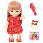 中古おもちゃ お人形つきセット チャイナドレスメルちゃん 「メルちゃん」