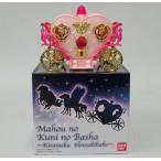 中古おもちゃ 魔法の国の馬車〜煌めく宝石箱〜 「魔法使いサリー」 プレミアムバンダイ限定