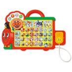 新品おもちゃ うたって♪そだてる♪英語耳 チャチャチャ チャンツ♪ はじめてのアンパンマンABCボード 「それいけ!ア