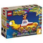 新品おもちゃ LEGO イエローサブマリン 「レゴ アイデア」 21306