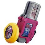 中古おもちゃ 変身ゲーム DXガシャットギア デュアルβ 「仮面ライダーエグゼイド」