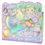 新品おもちゃ アイドルタイムハープ 「アイドルタイムプリパラ」