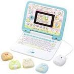 中古おもちゃ マウスできせかえ!すみっコぐらしパソコン 「すみっコぐらし」