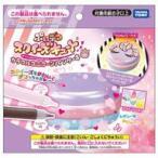 新品おもちゃ ぷにデコスクイーズキュート カラフルユニコーンパンケーキ