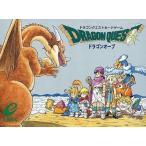 中古ボードゲーム ドラゴンクエストカードゲーム ドラゴンオーブ