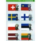 中古小物(キャラクター) ミニ国旗セット2 「ヘタリア Axis Powers」 ドラマCDアニメイト購入特典