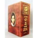 中古生活雑貨(男性) 水曜どうでしょうコンプリートBOX Vol.1 専用ケース