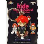 中古キーホルダー・マスコット(男性) hide(サングラス) フィギュアキーホルダー3 「X JAPAN」