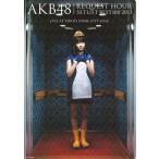 中古小物(女性) [単品] 島崎遥香 豪華卓上スタンドパネル 「AKB48 リクエストアワー セット