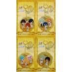 中古キーホルダー・マスコット(キャラクター) 全4種セット アクリルキーホルダー 「アニくじ うたの☆プリンス