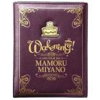 中古生活雑貨(男性) 宮野真守 スタンドミラー 「MAMORU MIYANO LIVE TOUR 2014 〜WAKENING!〜」