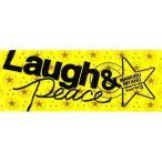 中古タオル・手ぬぐい(男性) 宮野真守 フェイスタオル 「Laugh&Peace ファンクラブイベント Vol.3」