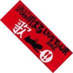 中古タオル・手ぬぐい(男性) 渋谷すばる マフラータオル 「渋谷すばる LIVE TOUR 2016 歌」