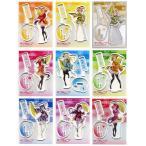 中古小物(キャラクター) 全9種セット アクリルスタンド 「ラブライブ!×セガ」 劇場公開記念キャンペーン品