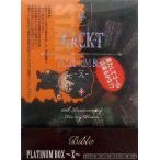 中古小物(男性) [単品] GACKT すごろく 「DVD PLATINUM BOX X」 同梱品